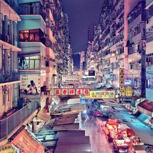Χονγκ Κονγκ, Αλέξανδρος Σουρμπάτης