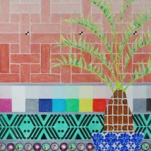 Καφέ του Μουσείου Ισλαμικής Τέχνης, Μουσείο Ισλαμικής Τέχνης, Imagine a palm tree