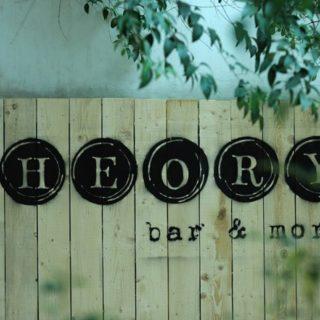 Theory bar & more, theory, Λυκιαρδόπουλος, Τόσκα