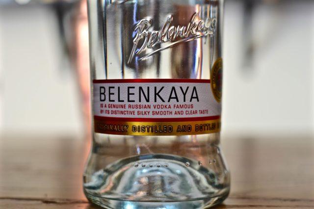 Belenkaya, Belenkaya Gold