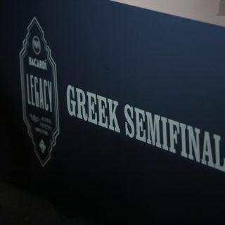 ο τελικός της Αθήνας