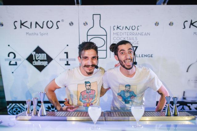 Skinos Mediterranean Cocktails Challenge 2017