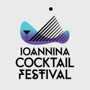 ioannina cocktail festival, κωνσταντίνος ριστάνης, Ιωάννινα