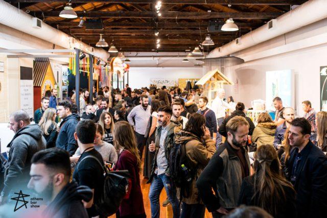 Athens bar show 2018