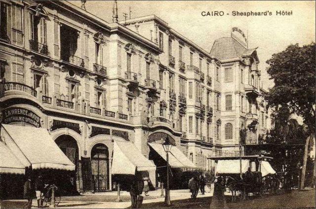 Shepheard, Cairo, Suffering Bastard