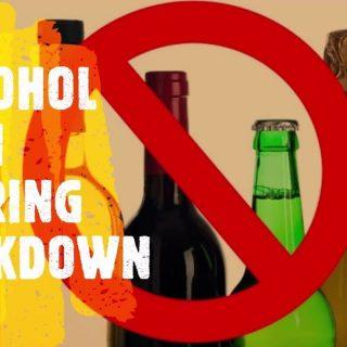 απαγόρευση του αλκοόλ