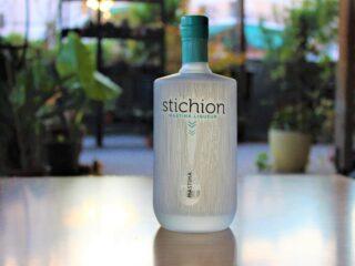 Stichion